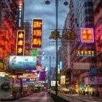 Что делать в Гонконге?