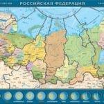 Куда поехать в отпуск по России? Советы туристов