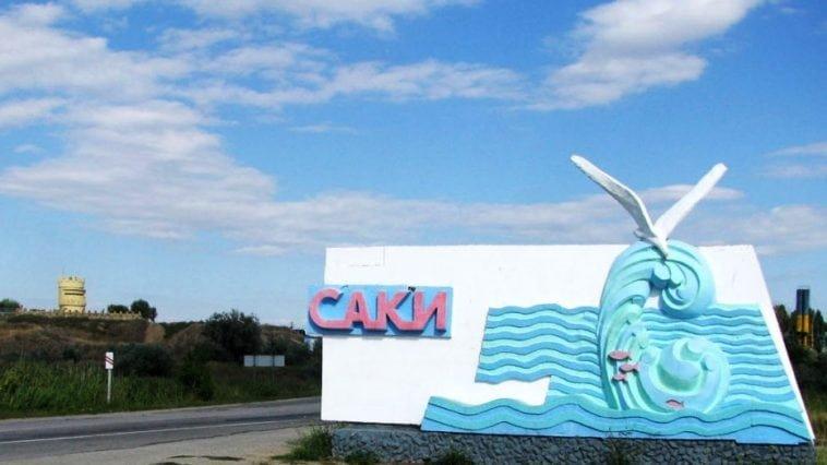 Лечение в Крыму: курорт Саки