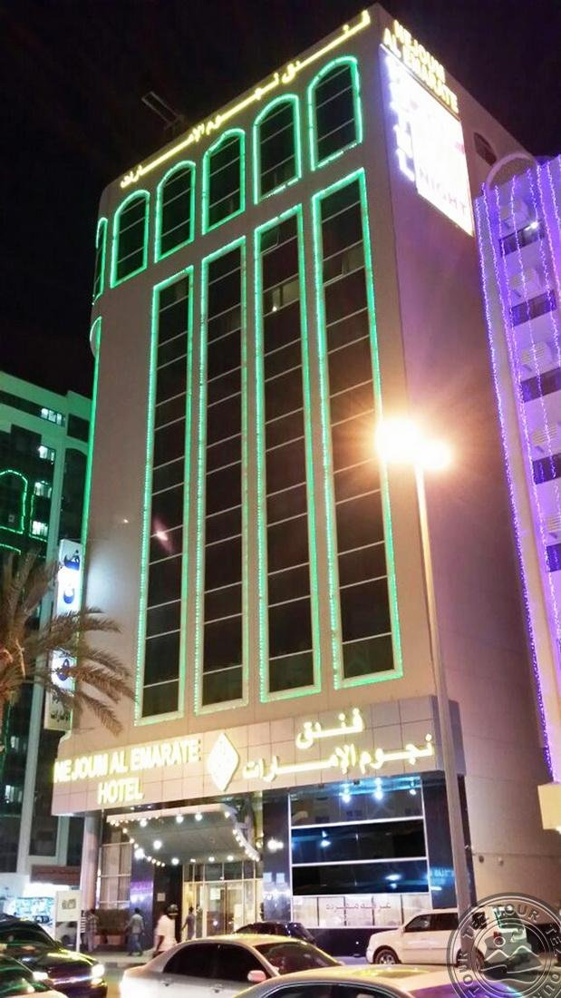 🏝Тур в Дубай 10450 на 3 ночи, Дубай по цене Турции
