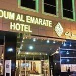 Тур в Дубай(ОАЭ) от 17581 на 2 ночи