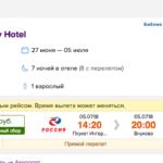 🏝Тур в Таиланд по цене перелета на 7 ночей за 27 349 р. Вылет из Москвы 27 июня.