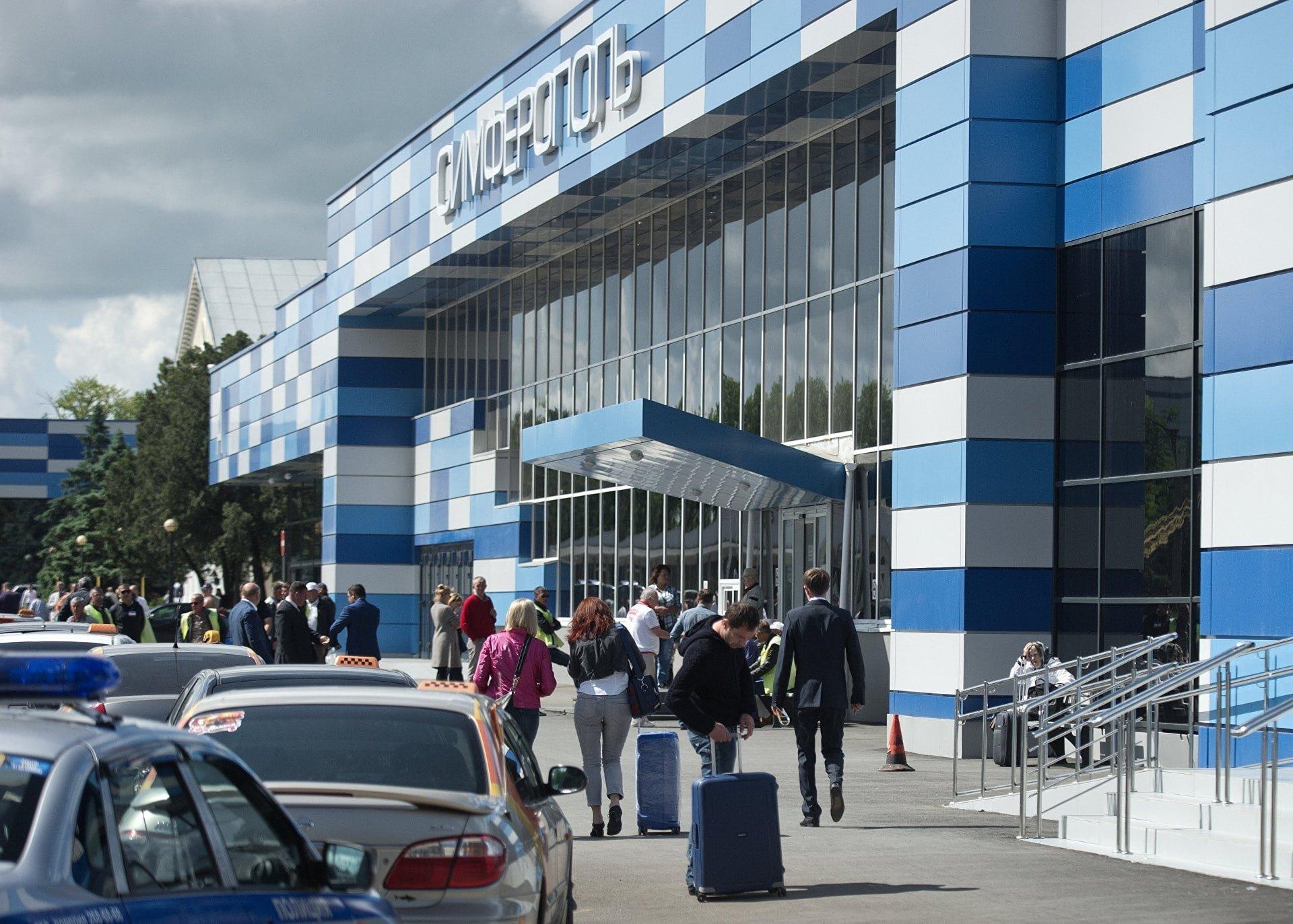 Аэропорт Симферополя, как добраться