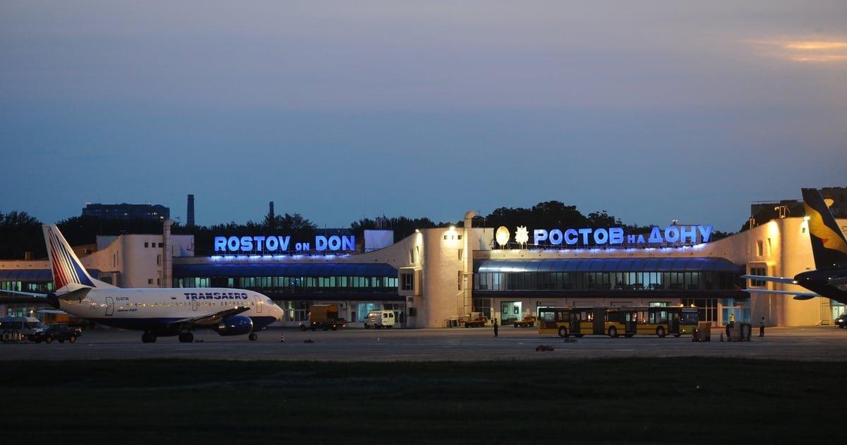 Аэропорт Ростова-на-Дону как добраться