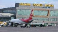 Аэропорт в Казани – как лучше добраться и откуда