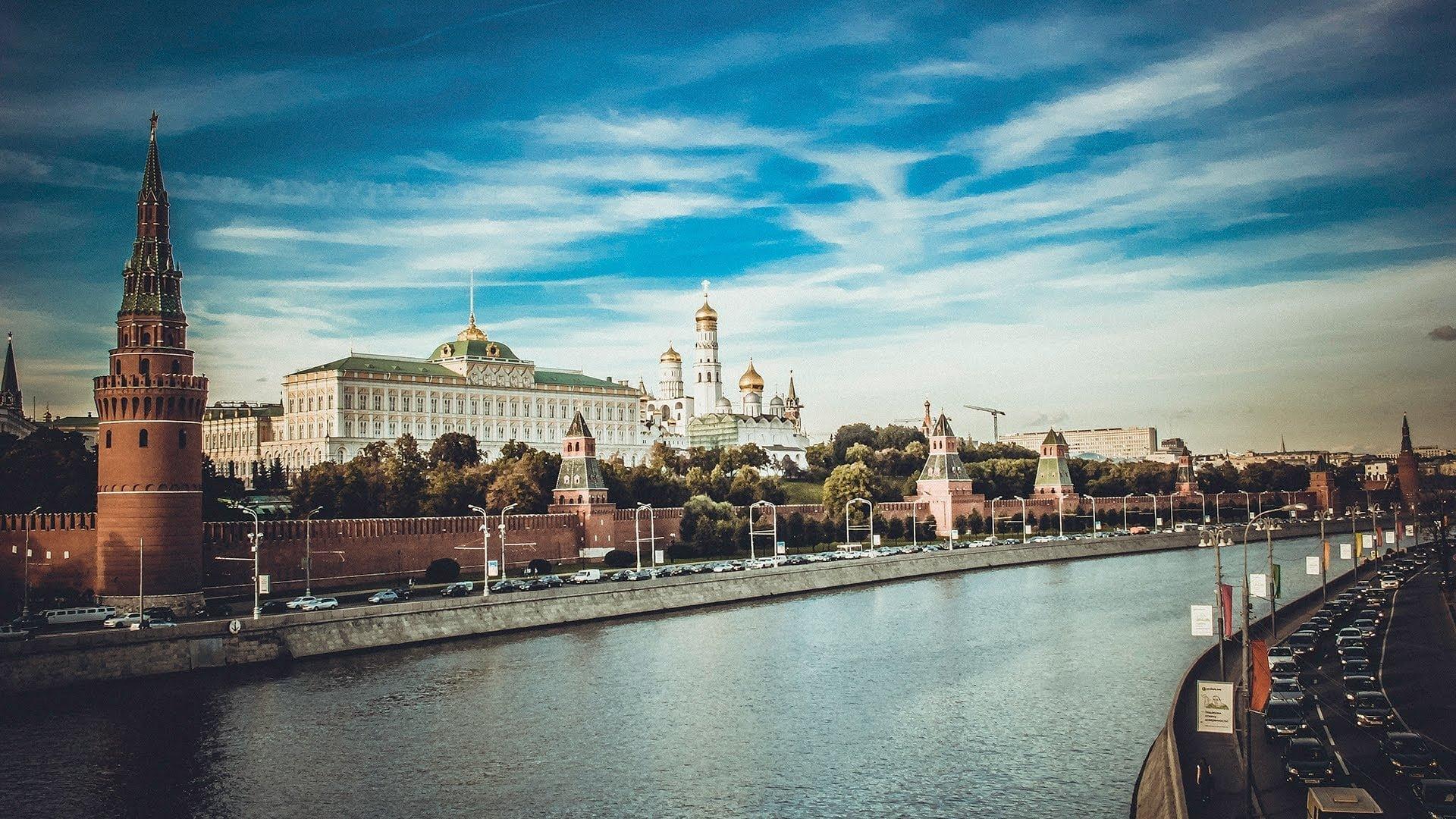 Как дешево добраться до Москвы?