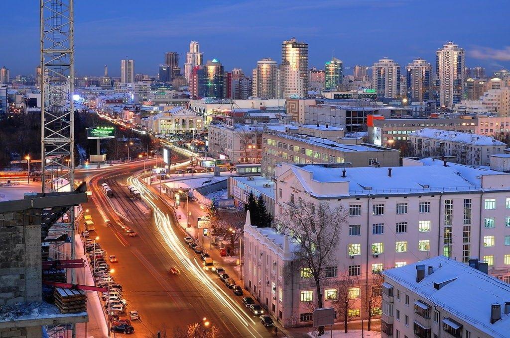 Авиабилеты Казань - Екатеринбург
