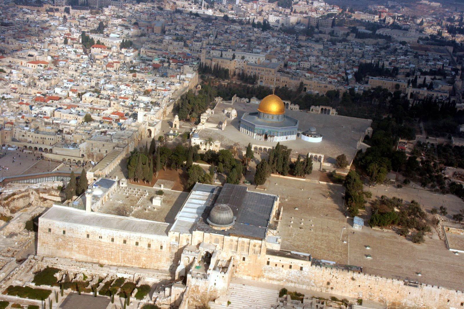 Горящий тур в Израиль. 5 ночей с 15 июня за 29 113 р.