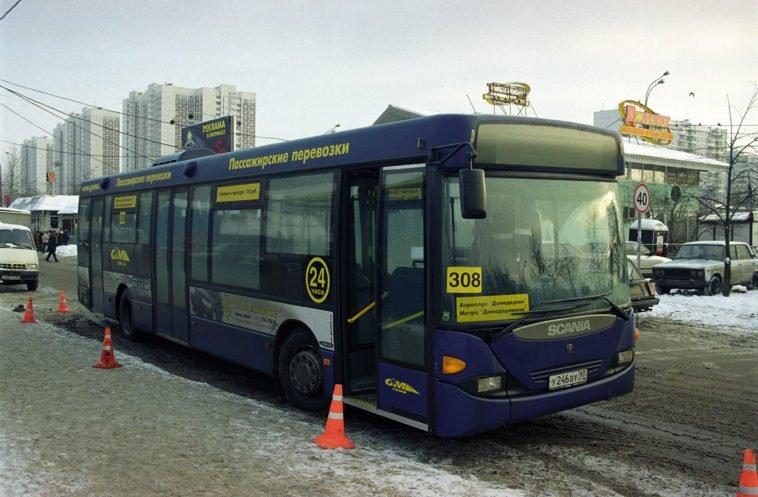 На автобусе №308 до аэропорта Домодедово - расписание