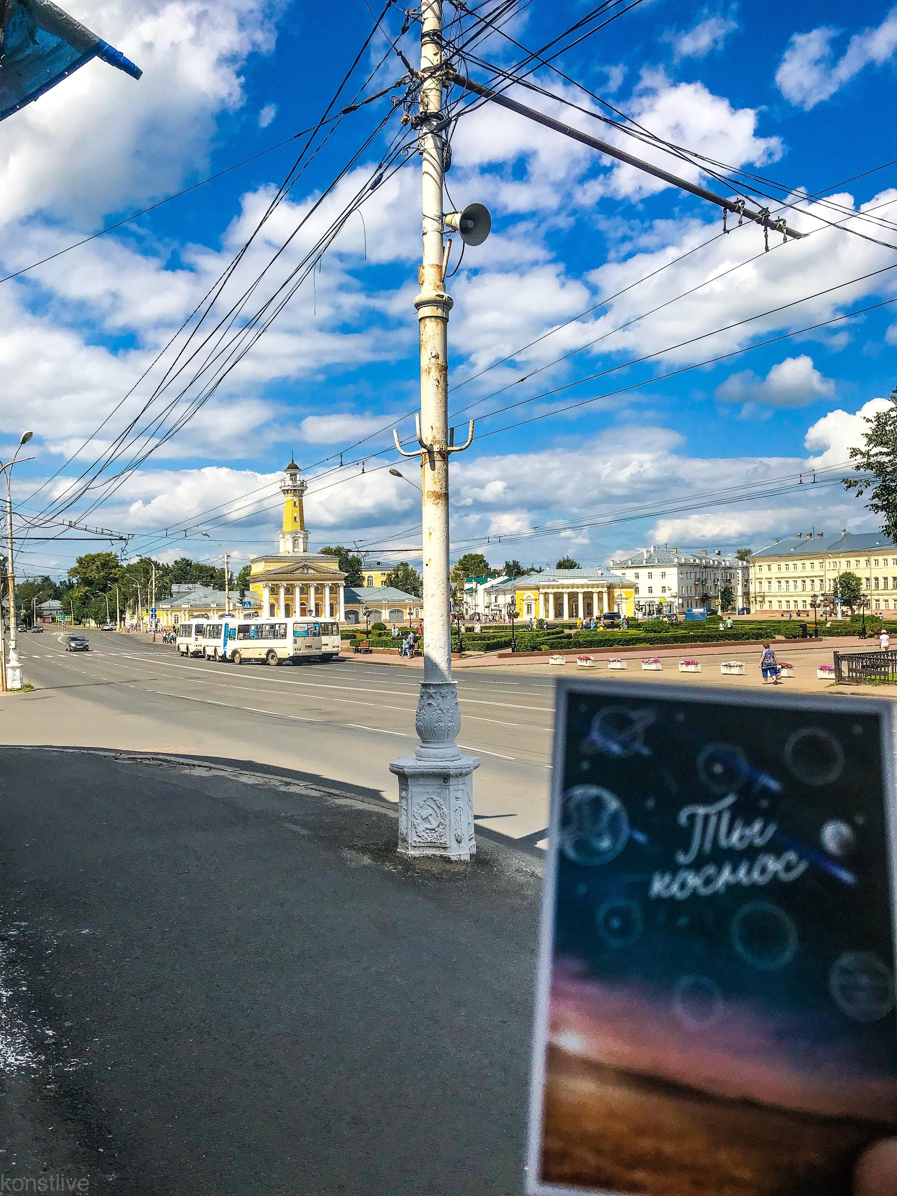 Площадь Костромы