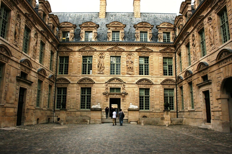 Доступные цены на жилье в Париже