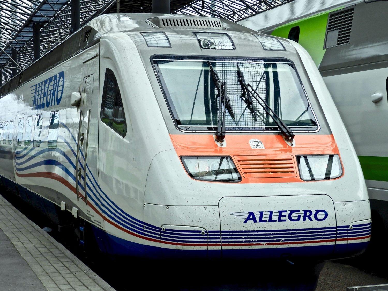 поезд в аэропорт хельсинки